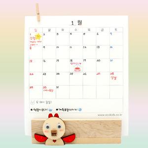 [GD493] [아트공구] [2017년 달력] 꼬꼬댁달력만들기(탁상용) /정유년달력/달력꾸미기/새해달력/